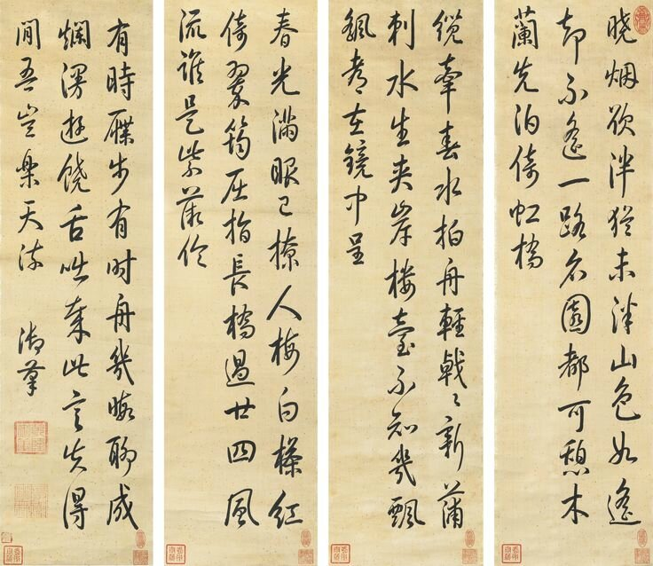 Hongli (Emperor Qianlong) 1711-1799, Poems in Running Script