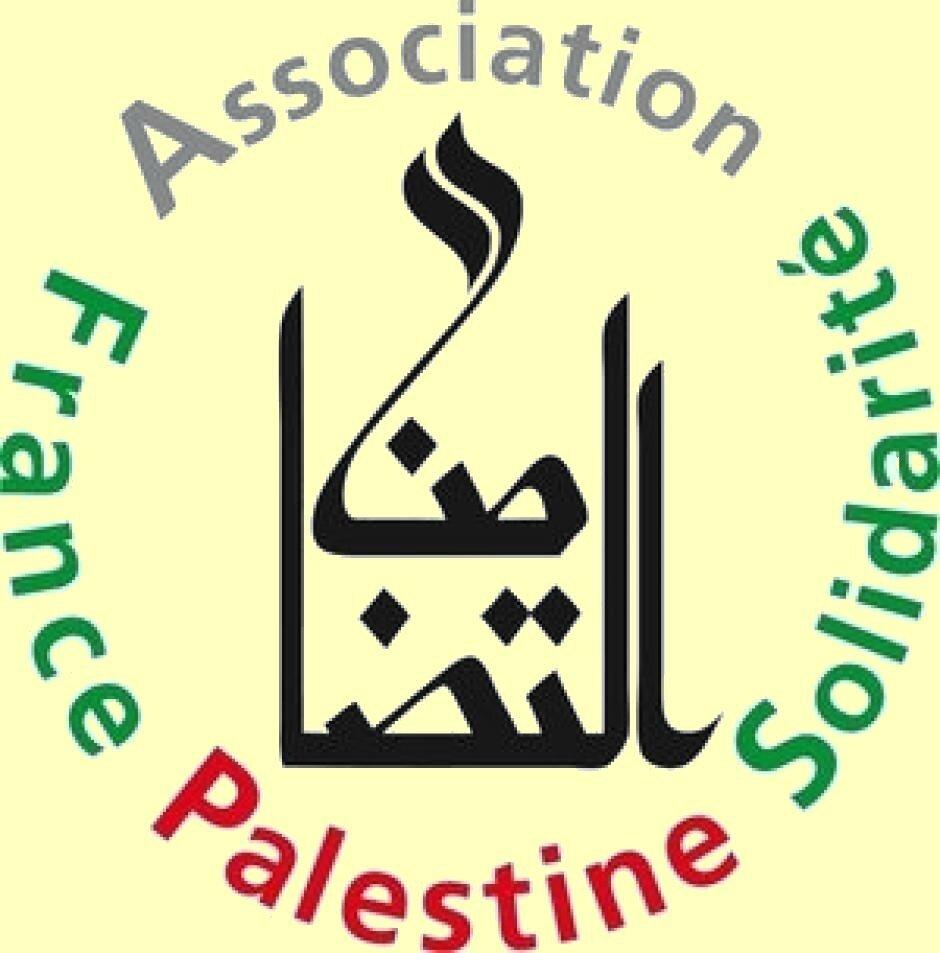 AFPS, communiqué : Jérusalem...