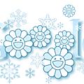 Solstice d'hiver (hémisphère sud) - 21 juin 2
