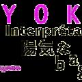 Présentation des créateurs du showroom : kyoka