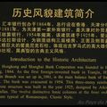 Hongkong and Shanghai Bank Co Constr1925 01bis