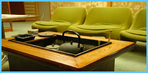awesome table japonaise basse gallery awesome interior home - Table Japonaise Basse