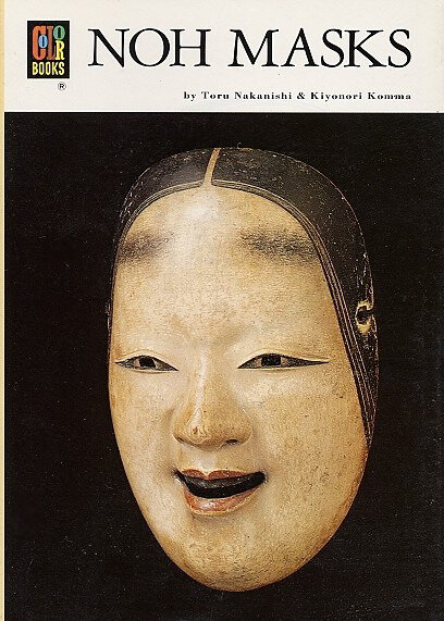 Canalblog Livres Noh Masques01