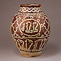 Jar. egypt or syria, fatimid, 12th century ce