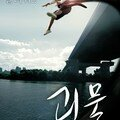 The Host (Gwoemul) (2006) de Joon-Ho Bong