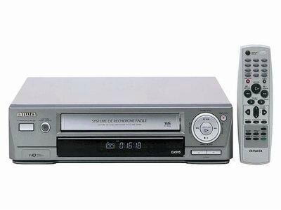 o trouver un magn toscope tout sur la cassette vid o. Black Bedroom Furniture Sets. Home Design Ideas