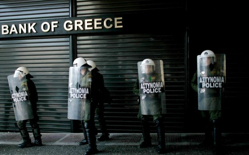 bank-of-greece-police-getty-1024x640