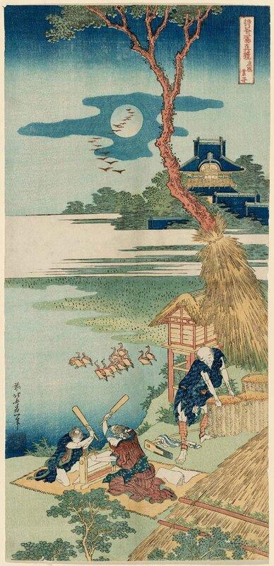 Miroir de Chine -1830 HOKUSAI