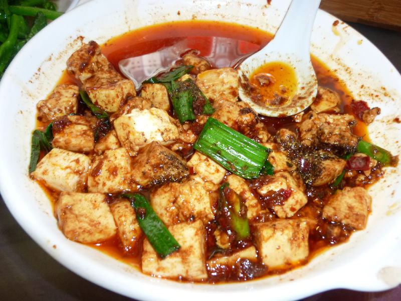 Mapo Tofu Version 20 Recipes — Dishmaps