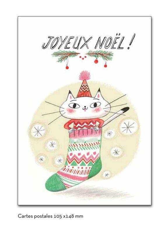 Noël-Perdita-1_W