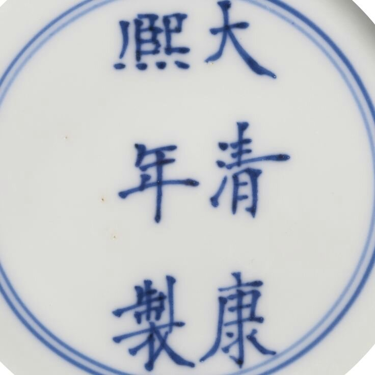 A blue and white 'Lotus' bowl, Kangxi mark and period (mark)