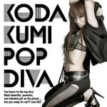 Kumi_Koda___Pop_Diva__CD_DVD_