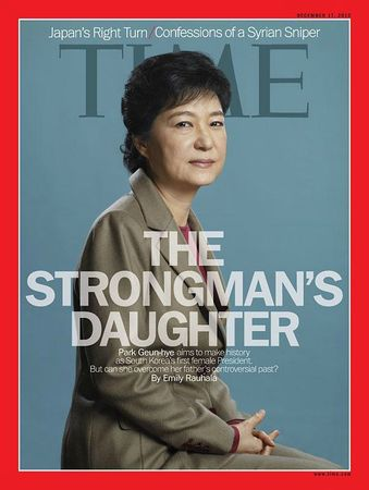 park-geun-hye-on-the-front-cover-of-time-magazine