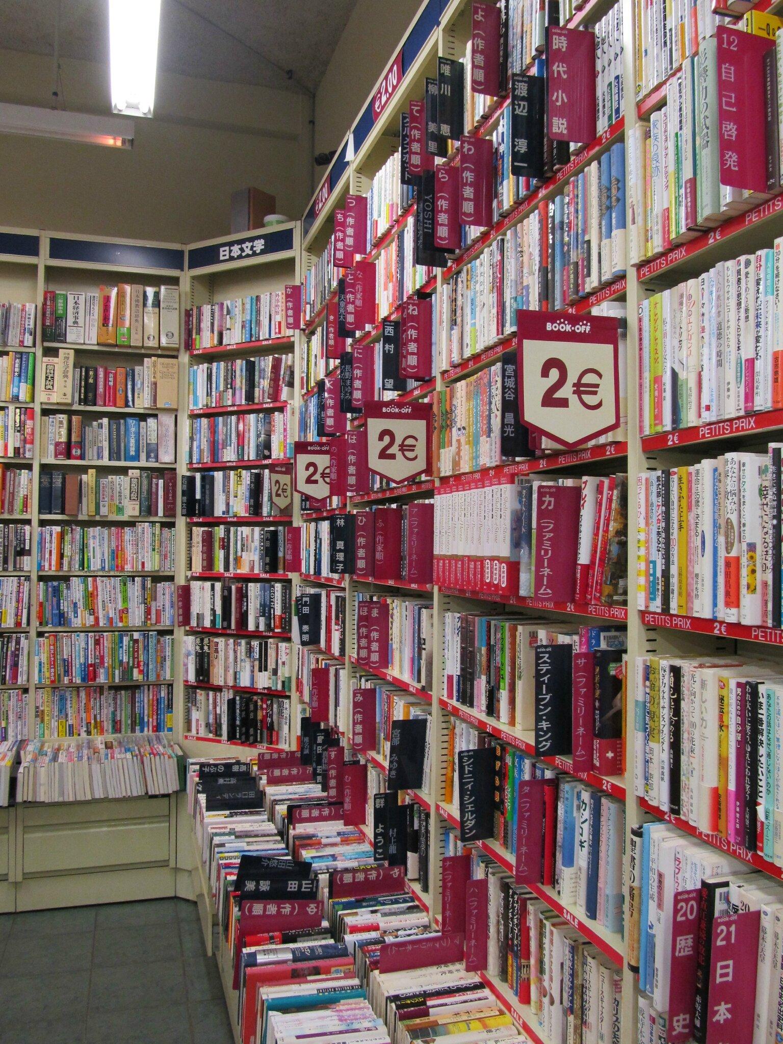 Book off magasin de manga et livres japonais a paris martinique et bretagne - Magasin japonais rennes ...