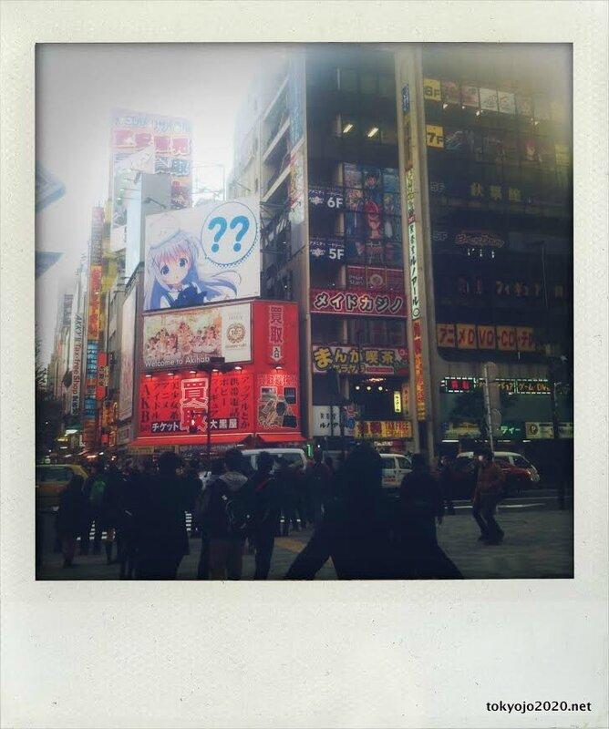 Rues d'Akihabara