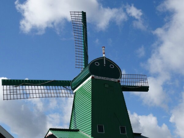 Moulin hollandais