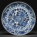 A rare blue and white dish, Ming dynasty, 15th century