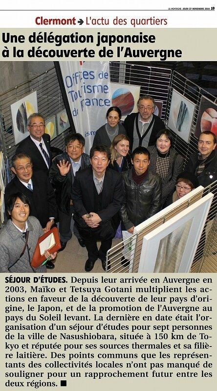 s-Article de journal La Montagne 27 nov 2014 - Nasushiobara-JANA