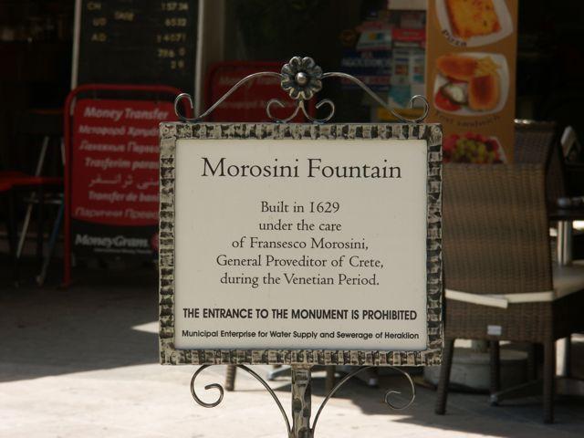 venetian_fountain