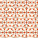 Etoiles rouges orangees