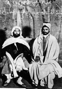 Ibn_B_dis__fondateur_de_l_Association_des_Ul_mas