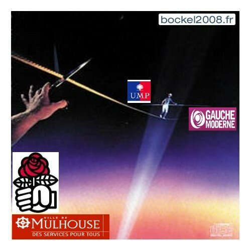 SUP-BOCKEL le disque qui sonne faux
