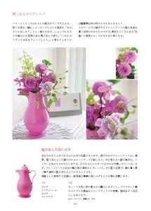 2010_guide_japonais_03