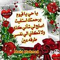 970344_510747732330066_2017535231_n