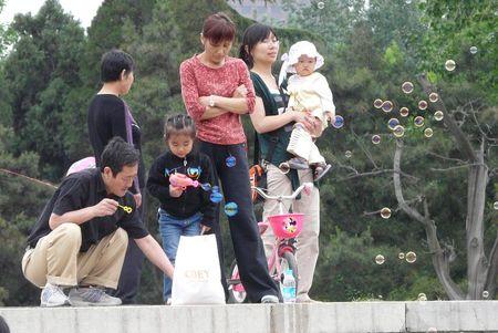 Chine_2009_05_0038_