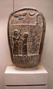 British_Museum_60