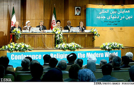Religion_Modern_World_Conf_Tehran1
