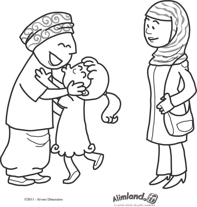 Coloriage Famille Page 3 B 233 B 233 Muslim L Islam Pour Les