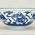 A blue and white eight immortals' bowl, daoguang six-character seal mark in underglaze-blue and of the period (1821-1850)