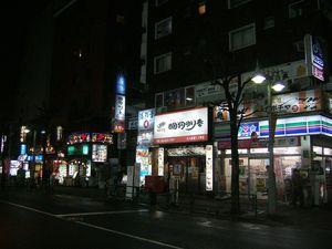Canalblog_Tokyo03_05_Avril_2010_Lundi_024