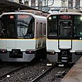 近鉄3220系(3122F) & 5820系(5321F), Yamato-Saidaiji station