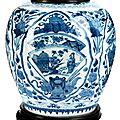 Blue and white jar, china, qing dynasty, kangxi period, 1662-1722