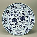 Blue-and-White Charger with Peony Design, Ming Dynasty, Yongle Period (1403-1424), d.44.7cm. Gift of SUMITOMO Group, the ATAKA Collection. The Museum of Oriental Ceramics, Osaka. © 2009 The Museum of Oriental Ceramics,Osaka.