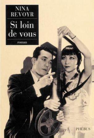 si_loin_de_vous