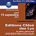 C.-l. desguin sera le 19 septembre 2017 au blues-sphère bar à liège