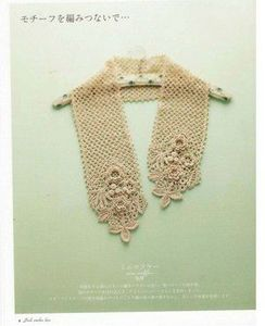 Irish Crochet Lace 9