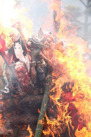 Le feu d'après photo officielle Temple de Kobé 1000