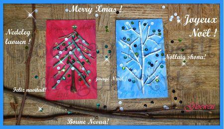 Idée cadeau de noël : carte de noël branches - gloewen ( 6 )