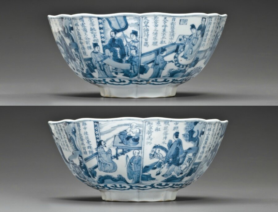 A blue and white octagonal bowl, Kangxi period (1662-1722)