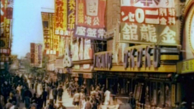 Canalblog Tokyo DVD Archives Couleurs010
