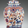 Grande potiche couverte en porcelaine imari, chine, dynastie qing, xviiie siècle