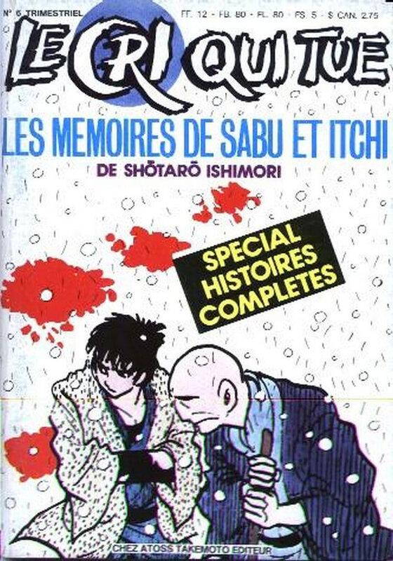 Canalblog Revue Le Cri Qui Tue06