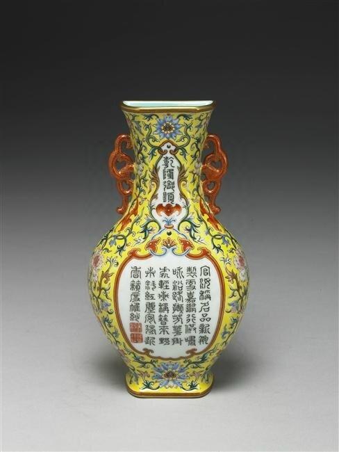 Vase à anses décoré d'un poème impérial, règne de Qianlong (1736-1795)