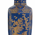 A powder-blue and gilt rouleau vase, kangxi period (1662-1722)