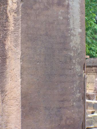banteay srei_ inscription_01