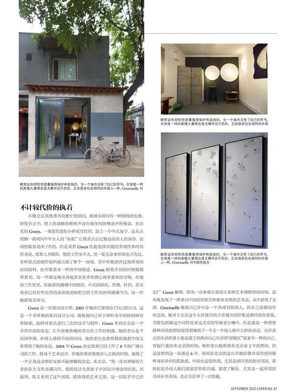 article_officiel_p2